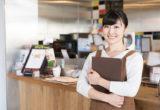 Instagram(インスタ)を使って飲食店の集客をする4つの基本